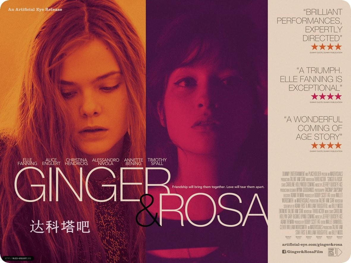 Ginger & Rosa 2012 movie